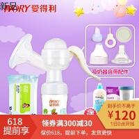 手动吸奶器大吸力产后产妇拔奶器挤奶器吸乳母乳收集器便携 F68 送清洗剂400ml