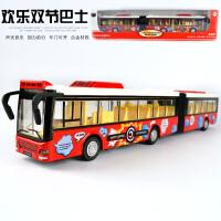 城市公交车双节巴士合金车模型儿童玩具小汽车 公共汽车仿真车模M