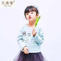 [当当自营]贝康馨秋装 女童条纹小太阳卫衣
