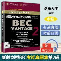 53高考英语听力突破+完形填空+阅读理解+七选五阅读语法填空与短文改错高考通用版2022新曲一线高三高考英语专项训练