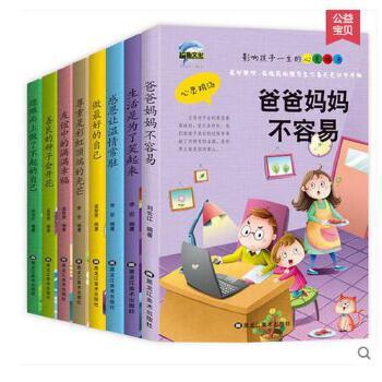 适合小学生三年级四年级五年级六年级4-5-6阅读儿童看课外书10-12岁图片