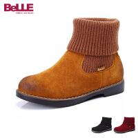 【159元2双】Belle/百丽童鞋2016秋冬品中童皮鞋时尚针织靴筒(7-11岁可选) DE0167