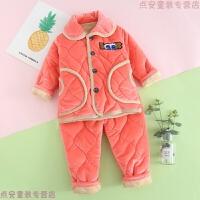 儿童珊瑚绒夹棉加厚宝宝男童女童秋冬保暖睡衣法兰绒家居服大套装