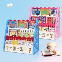 儿童书架宝宝卡通绘本架 幼儿园塑料图书架小孩简易书柜