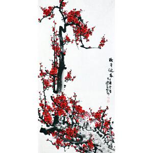 王进东《傲雪迎春》著名梅花画家 有作者本人授权 带收藏证书
