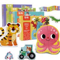 婴幼儿童益智宝宝拼图2-3岁木质积木早教智力开发小女孩男孩玩具