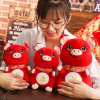 2021猪年吉祥物公仔娃娃新年礼物猪玩偶logo定制公司年会礼物