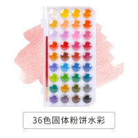 36色固体水彩颜料水彩套装画笔套装水彩画颜料固体水粉颜彩套装工具儿童初学者手绘
