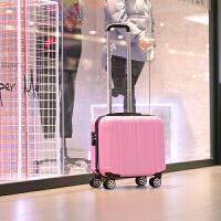 登机20寸行李箱女小箱子包14手提化妆皮箱拉杆箱男18韩版16小清新 粉红色 【登机箱】