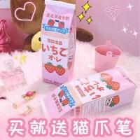 软萌少女心韩版笔袋粉色草莓牛奶文具笔袋歪瓜零食大容量文具盒