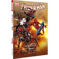 神奇蜘蛛侠3:蜘蛛宇宙(漫威超级英雄,蜘蛛侠电影同步剧情)