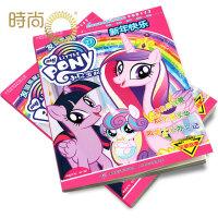 小马宝莉杂志 2020年全年杂志订阅新刊预订1年共6期1月起订