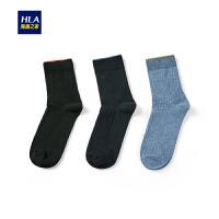HLA/海澜之家2019春季新品三双装舒适柔软透气棉袜男士中筒袜HZACJ1R008A