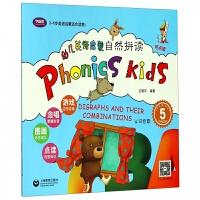 幼儿英语启蒙自然拼读(附练习册5认识合音可点读)
