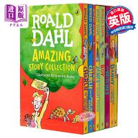【中商原版】罗尔德达尔罗达尔 Roald Dahl 8册文学故事精选 Story Collection 儿童桥梁书故事书