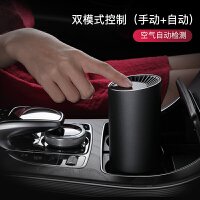 车载空气净化器除甲醛烟味汽车内用负离子氧吧PM2.5除异味
