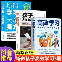 中国传统节日故事绘本我们的节日 欢乐中国年 过年啦 春节绘本中秋节绘本元宵节新年的绘本故事书7-10岁儿童绘本3-6岁经典绘本排行榜儿童有声读物过年了给孩子的传统节日(10册)