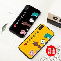 好看苹果XS手机壳情侣款iPhone6splus保护套六6男潮牌7七个性创意卡通8plus抖音网红八X少女心xsmax