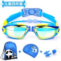 【1+3套餐】儿童泳镜 男童女童泳镜泳帽套装宝宝防水游泳眼镜