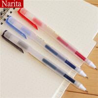 【无印】成田良品中性笔60胶墨水性中性笔0.5黑水笔简约无印笔