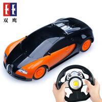 双鹰电动遥控玩具1:18布加迪超跑仿真方向盘遥控车