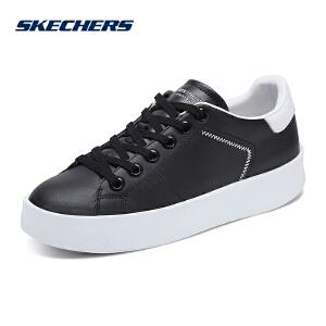 Skechers斯凯奇女鞋新款时尚校园板鞋 简约街头潮鞋休闲鞋 73720