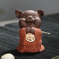 五福小猪紫砂茶宠摆件创意可爱手工茶具茶道吉祥饰品
