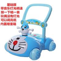 宝宝学步车手推车玩具婴儿童防侧翻助步车6/7-18个月1岁带音乐灯