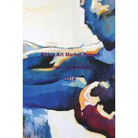 【预订】Africa Art Market Report 2014