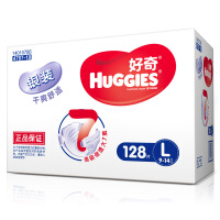 [当当自营]好奇(Huggies) 银装干爽舒适纸尿裤大号L128片(适合10-14公斤)