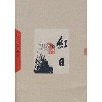 【新书店正版】红日吴强人民文学出版社9787020065165