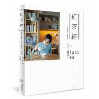 【预售】正版:《红茶经:叶怡兰的20年寻味之旅》写乐文化17
