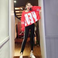 18春装新款韩版宽松字母印花卫衣上衣+百搭撞色小脚裤套装