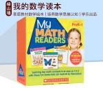 Scholastic学乐 My Math Readers Parent Pack 数学启蒙 附家长手册