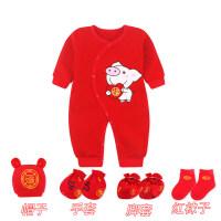 新生男女宝宝百天满月服婴儿衣服连体秋冬装百岁套装过新年拜年服 +袜子+脚套+手套
