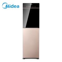 美的(Midea) 饮水机YD1617S-X立式 高端 冷热下置式家用饮水机节能自动
