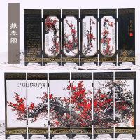 仿古漆器小屏风摆件脸谱 中国特色工艺品送老外 出国小礼物