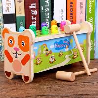 儿童亲子互动游戏1-3-6岁宝宝早教敲击玩具木制大号打地鼠