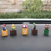 可爱汽车摆件摇头公仔 车内饰品创意玩具