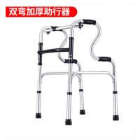 老人拐杖椅助行器多功能拐棍老人手杖四脚助步器椅凳走路辅助防滑