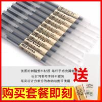 正品 日本MUJI无印良品文具笔凝胶墨中性0.38/0.5m笔芯 学生 水笔
