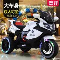 儿童电动摩托车充电男孩三轮车宝宝小孩玩具遥控车可坐人大号