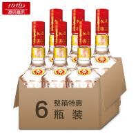 【1919酒类直供】52度五粮液普通版500ml*6(整箱6瓶装)