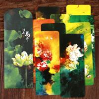 联盟古风陌上花开古风书签古典 创意精美中国风复古卡片 学生文具礼物礼品