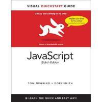 【预订】JavaScript: Visual QuickStart Guide Y9780321772978