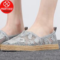 斯凯奇女鞋新款低帮运动鞋舒适透气轻便缓震防滑耐磨休闲鞋66666096-NAT