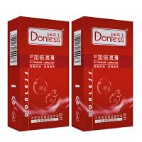 多乐士避孕套 新版梦幻加倍润滑系列2盒 安全套共24只(进口版) 倍润滑 情趣成人用品
