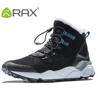 RAX2018秋冬户外雪地靴男保暖防寒鞋女耐磨滑雪鞋加绒雪地鞋雪鞋