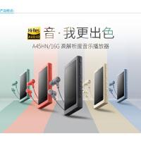 好评返5元礼券包邮支持礼品卡 热巴同款 Sony/索尼 NW-A45HN 16G MP3 无损音乐 降噪 NW-A45