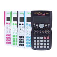 学生用会计职业考试审计建筑统计科学函数多功能计算器